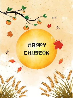 Ilustración de chuseok. árbol de caqui en vista de la luna llena
