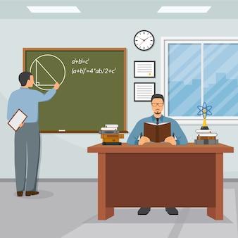 Ilustración de la ciencia y la educación