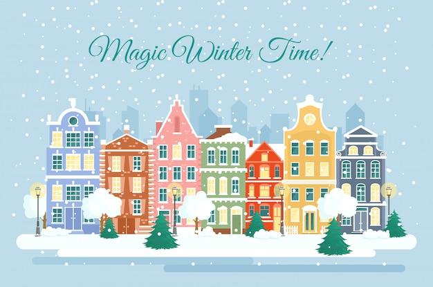Ilustración de la ciudad en invierno, nevadas. casas coloridas en nieve, concepto de vacaciones de invierno en estilo plano de dibujos animados para tarjetas de felicitación.