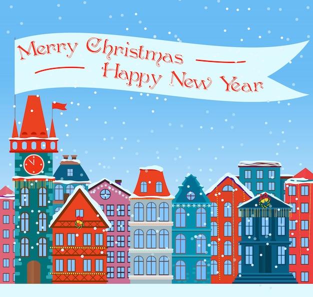 Ilustración de la ciudad de navidad
