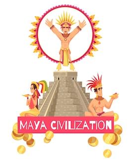 Ilustración de la civilización maya