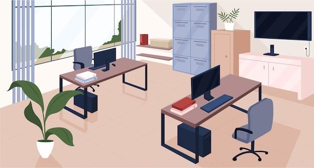 Ilustración de color plano de espacio de coworking
