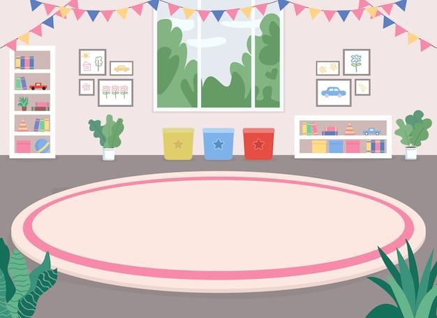 Ilustración de color plano de habitación de niños. cuarto de jugar. guardería