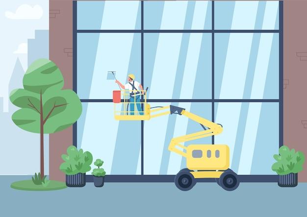 Ilustración de color plano de limpieza de ventanas de edificio