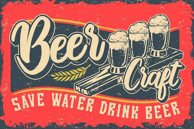 Ilustración coloreada con cerveza e inscripción. todos los elementos están en un grupo separado.