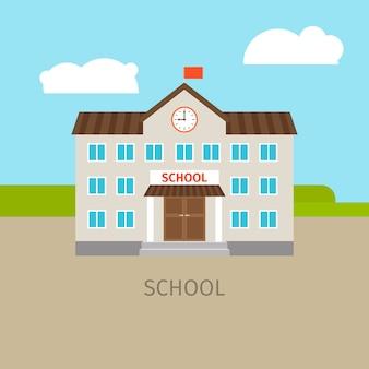 Ilustración coloreada del edificio de la escuela
