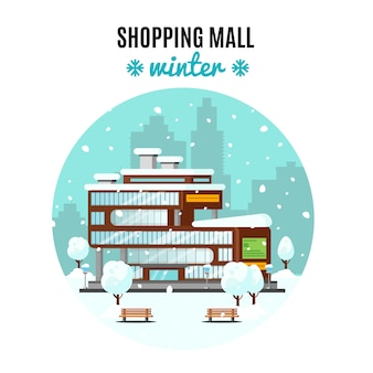 Ilustración colorida del centro comercial