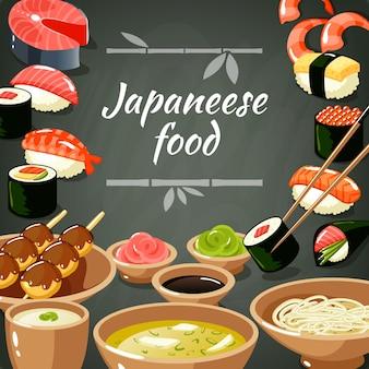 Ilustración de comida de sushi