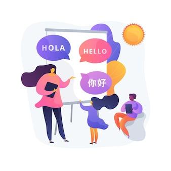 Ilustración de concepto abstracto de campamento de aprendizaje de idiomas