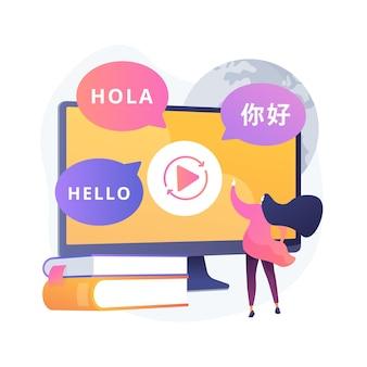 Ilustración de concepto abstracto de traducción de idiomas