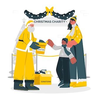 Ilustración de concepto de caridad de navidad
