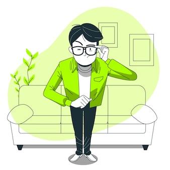 Ilustración del concepto de curioso