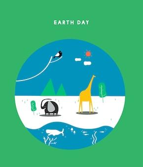 Ilustración del concepto de día de la tierra