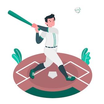Ilustración de concepto de home run