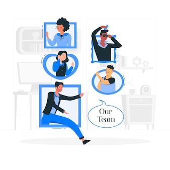 Ilustración del concepto de página del equipo