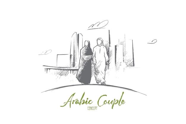 Ilustración de concepto de pareja árabe