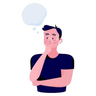 Ilustración del concepto de una pose de joven colocando un dedo en la barbilla y sonríe pensando en algo con espacio de texto