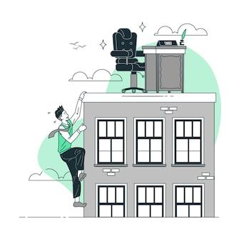 Ilustración del concepto de progreso profesional
