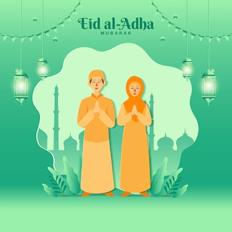 Ilustración de concepto de tarjeta de felicitación de eid al-adha en estilo de corte de papel con dibujos animados pareja musulmana bendición eid al-adha con mezquita