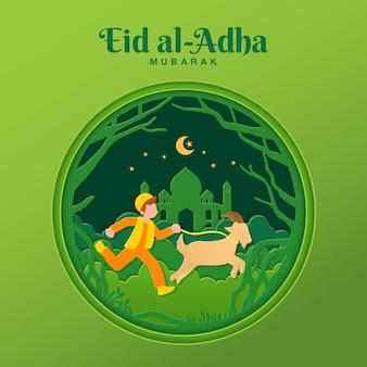 Ilustración de concepto de tarjeta de felicitación de eid al-adha en estilo de corte de papel con niño musulmán traer cabra para sacrificio