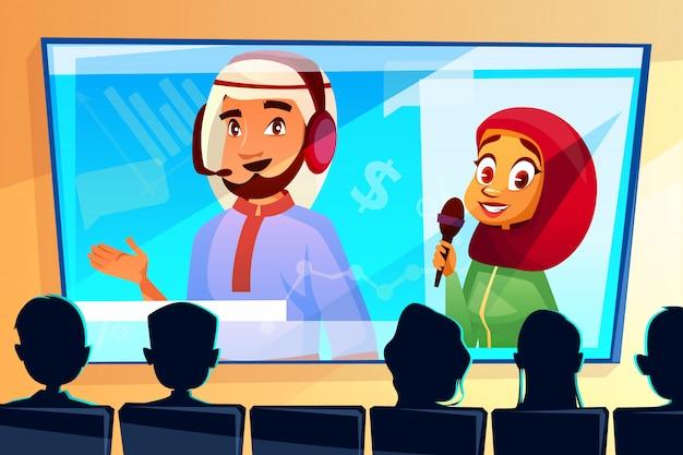 Ilustración de conferencia en línea musulmana de hombre y mujer en hijab en pantalla