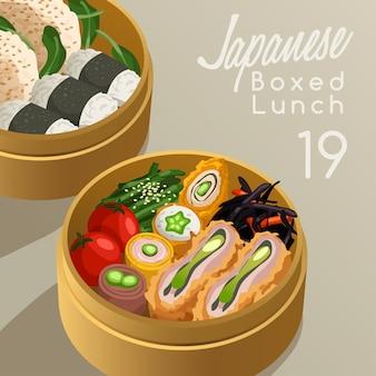 Ilustración de conjunto de almuerzo en caja japonesa