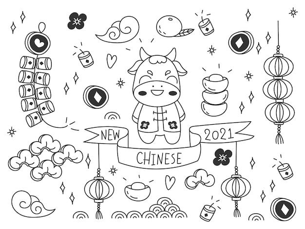 Ilustración de conjunto de elementos de diseño chino doodle