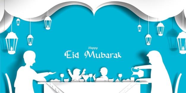 Ilustración de corte de papel de una familia feliz que come en la celebración de la mesa de comedor eid festival