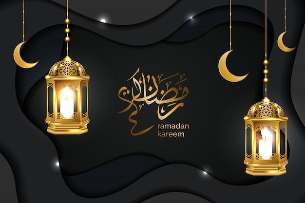 Ilustración de corte de papel oscuro de ramadan de lujo