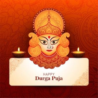 Ilustración creativa del fondo de la tarjeta del festival de durga puja