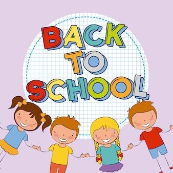 Ilustración de cuatro niños a la escuela