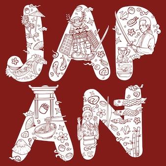 Ilustración de la cultura de japón en la ilustración de esquema de letras de fuente personalizada