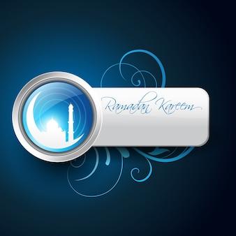 Ilustración de etiqueta de ramadan kareem