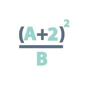 Ilustración de la fórmula matemática