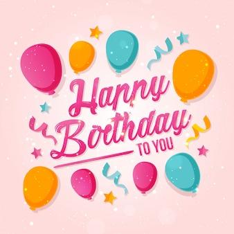 Ilustración de la tarjeta del feliz cumpleaños del tema del globo