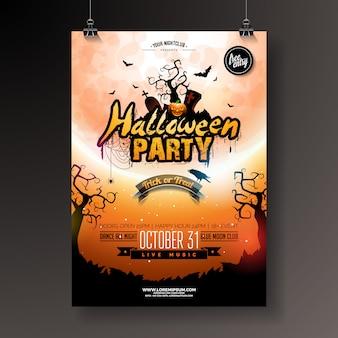 Ilustración de vector de flyer fiesta de halloween