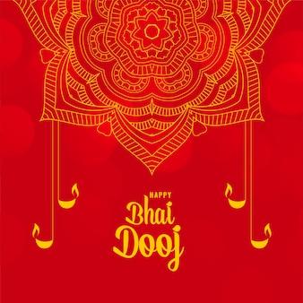 Ilustración decorativa de la ceremonia feliz del festival de bhai dooj