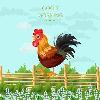 Ilustración detallada de gallo