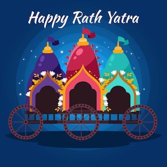 Ilustración detallada de rath yatra