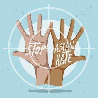 Una ilustración de detener el racismo con dos manos abiertas y el icono de objetivo de pistola