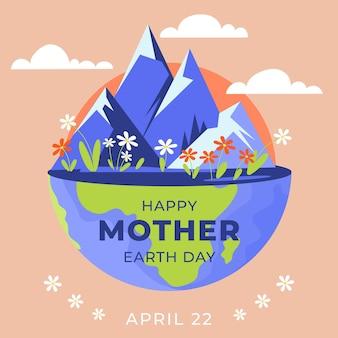 Ilustración del día de la madre tierra
