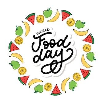 Ilustración del día mundial de la alimentación. adecuado para tarjetas de felicitación, carteles y pancartas.