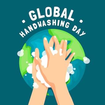 Ilustración del día mundial del lavado de manos