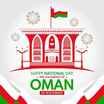 Ilustración del día nacional de omán con fuegos artificiales.