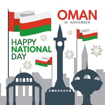 Ilustración del día nacional de omán con monumentos y fuegos artificiales.