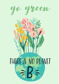 Ilustración para el día de la tierra y otro concepto ambiental.