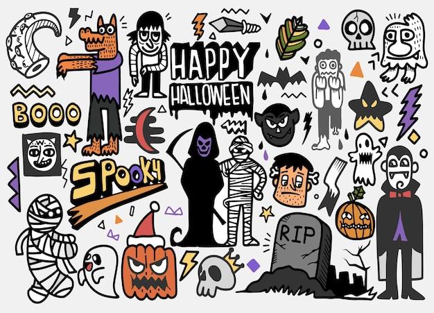 Ilustración dibujada a mano del conjunto de doodle de halloween, dibujo de herramientas de línea de ilustrador, diseño plano