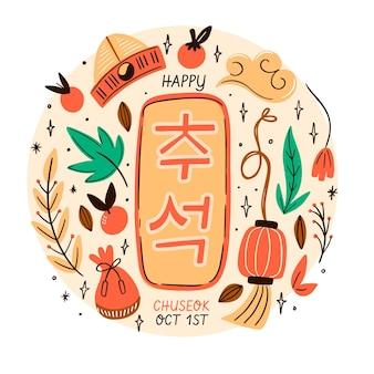 Ilustración dibujada a mano del evento chuseok