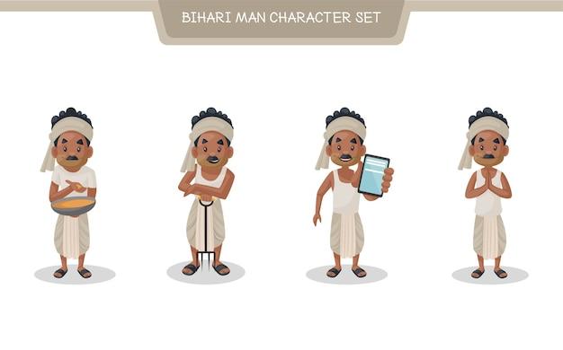 Ilustración de dibujos animados de bihari man character set