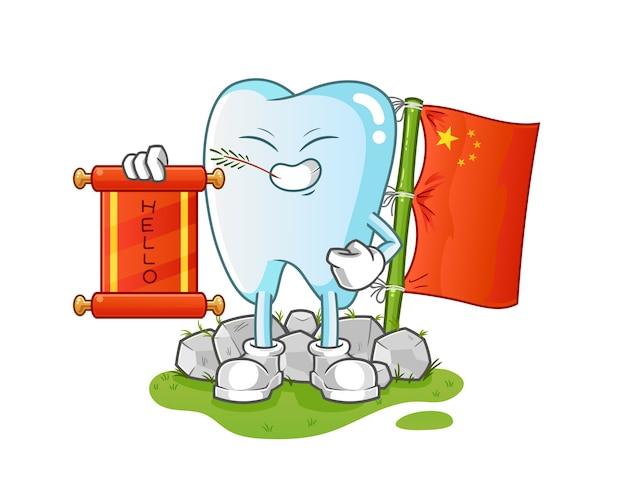 Ilustración de dibujos animados chino diente
